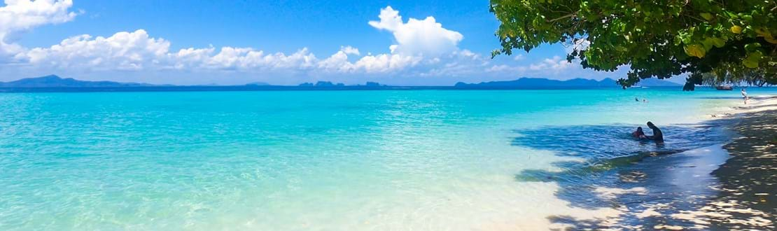 shutterstock_1097078813 blue sky in south of thailand, Koh Kradan.jpg
